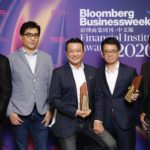 Blue secures six wins at Bloomberg Businessweek Financial Institution Awards 2020