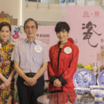 """Temple Mall and Yuet Tung China Works Present """"The Colours of Guangcai"""" Campaign, Highlighted by the """"Porcelain & Tea"""" Exhibition"""